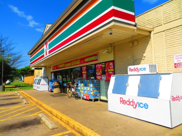 Some towns have stylish bistros, others have old fashioned cafes.  Nokesville has a 7-11, which worked quite well for me.